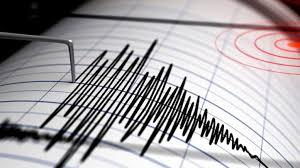 Temblor de tierra de 4.8 en RD
