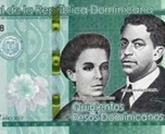 A partir de junio RD estrena nuevo billete de 500 pesos