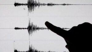 Se produce sismo de 4.8 al sur de Puerto Rico