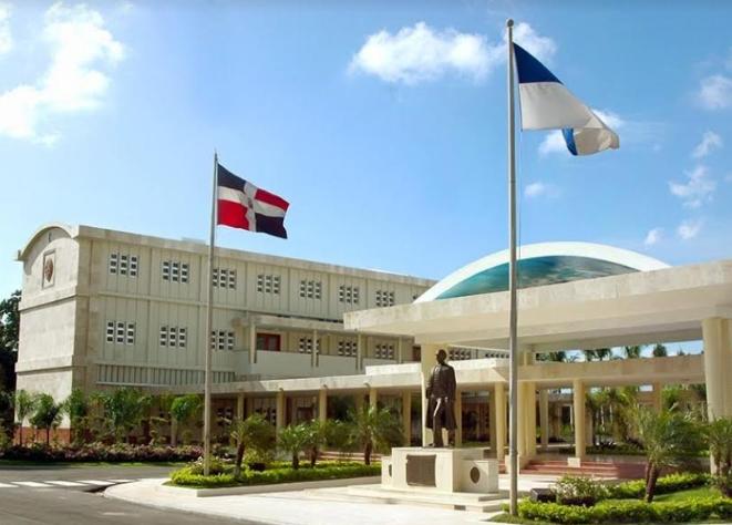 UASD suspende acividades administrativas por celebración de elecciones